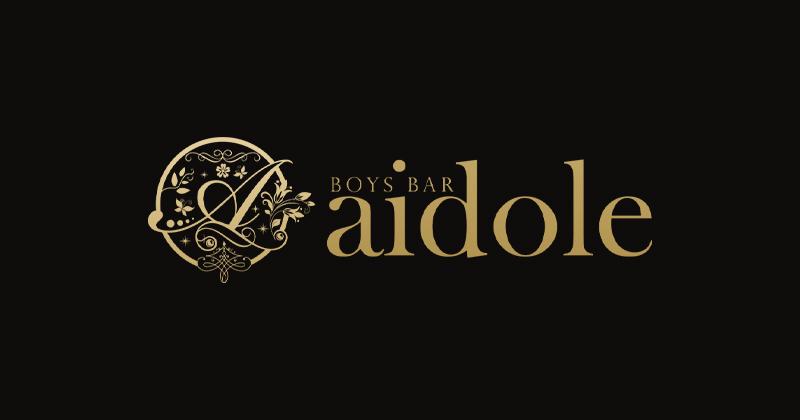 千葉市ボーイズバー「aidole」
